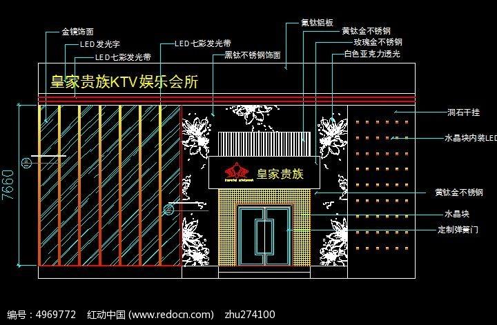 家图纸贵族KTV正门门头外立面图_CAD图纸图手绘口金酒吧图片
