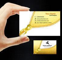 黄金拉链名片设计模板下载