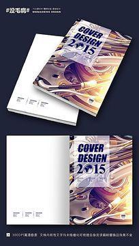 酷炫机械画册封面设计