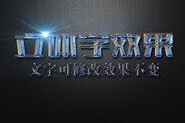 蓝色浮雕特效金属质感立体字 PSD