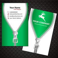 绿色拉链服装店名片设计