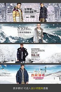 淘宝冬季男装女装海报模板