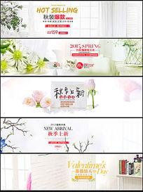 淘宝秋季女装促销活动海报模板