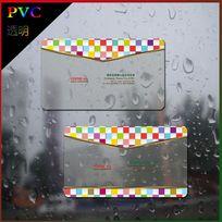 透明圆角方格彩色名片设计 PSD