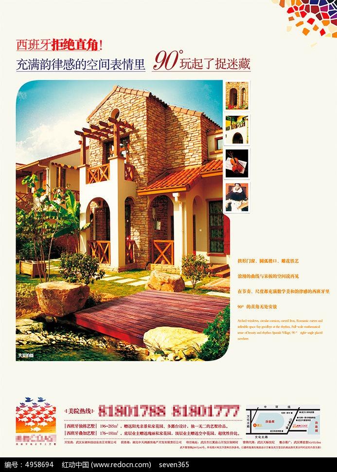 西班牙欧式别墅广告模板