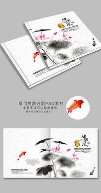 中国风画册封面模板