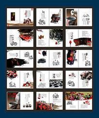 中国风酒文化画册模版