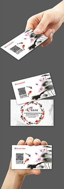 中国风水墨书法家名片设计