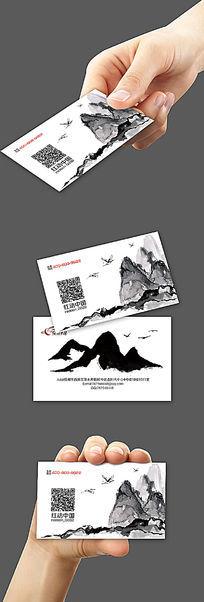 中国风水墨画室名片设计