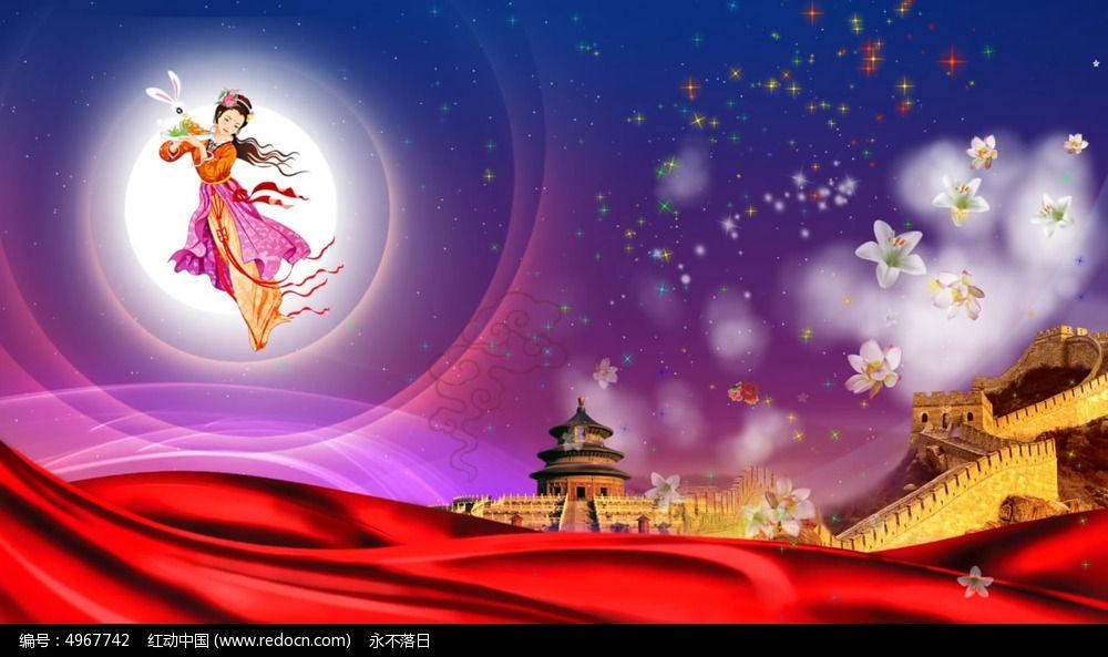 中秋节国庆节背景视频(无字)图片
