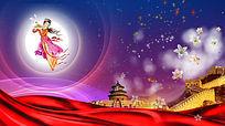 中秋节国庆节背景视频(无字)