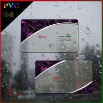 紫色曲线透明圆角名片设计 PSD