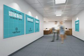 办公室走廊挂画海报智能贴图