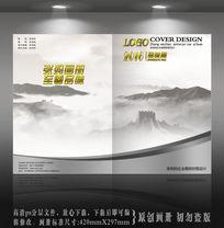 长城风景封面设计合计下载