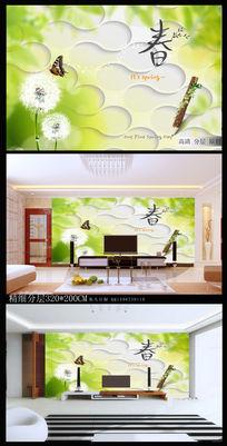 春字绿色电视背景墙