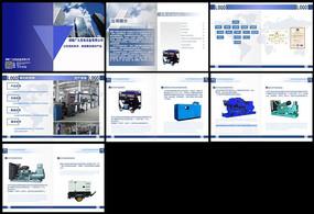 发电机产品画册设计