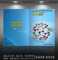 分子式药物科技封面设计