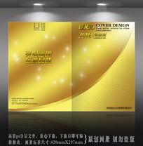 黄金线条封面模板设计