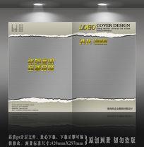 经典撕纸艺术效果封面设计