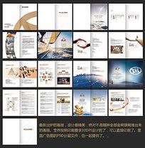 具有现代感的可直接印刷的金融投资画册