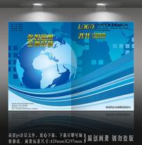 蓝色地球科技封面设计