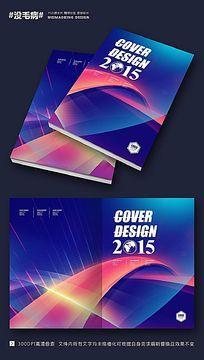 炫丽科技画册封面设计PSD设计