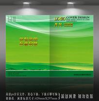 绿色风景线条封面设计