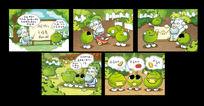 绿色卡通豆子插画 PSD