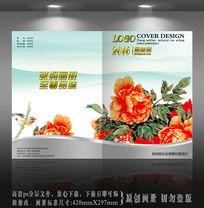 牡丹花背景封面设计