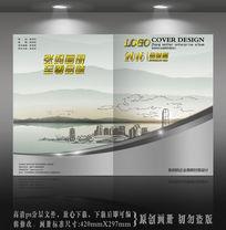 山水城市封面设计