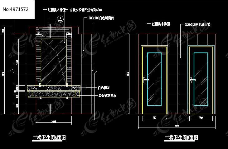 厅二楼卫生间A立面图及二楼卫生间B立面图CAD素材下载 室内装修图片