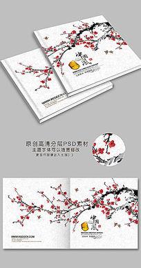 中国风水墨梅花封面设计