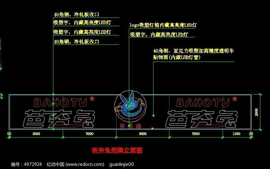 中式招牌店工装立面图CAD素材下载_汤锅CA电脑放到看可以上图纸的软件把图片