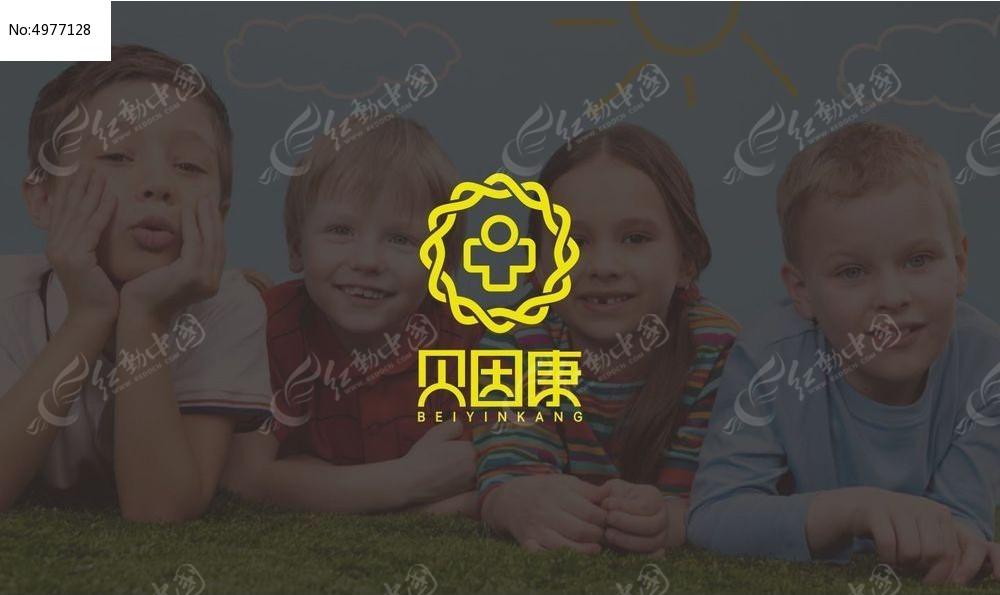 贝因康 字体设计 logo字体图片