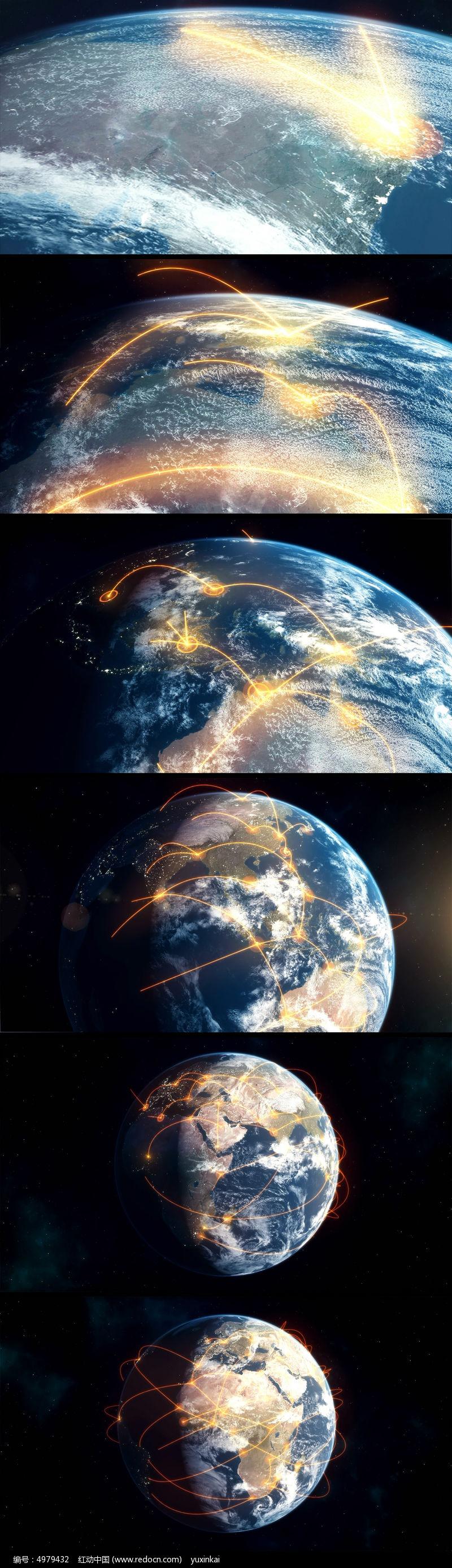 地球辐射线动画高清视频素材图片