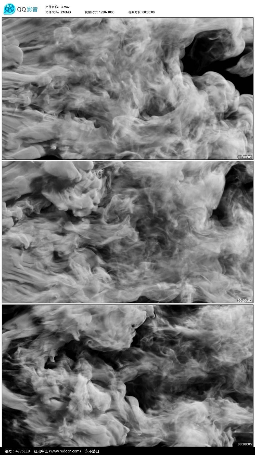 高清烟雾带透明通道视频素材图片