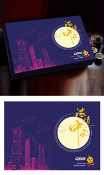 个性雅致紫色月饼包装设计PSD分层可直接印刷