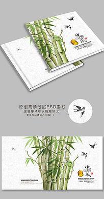 古典水墨竹子封面设计