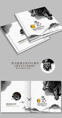 黑白水墨封面设计模版