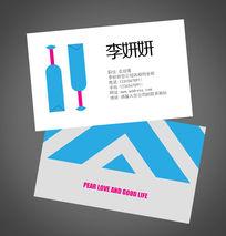 蓝色创意餐饮酒店名片设计