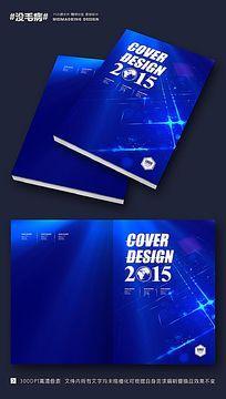 蓝色数码电子画册封面设计