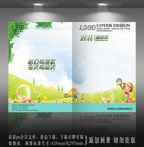 梦幻儿童风景画册封面设计