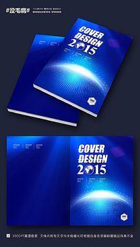 时尚地球企业画册PSD设计