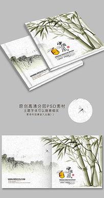 水墨高档中国风封面设计 PSD