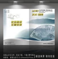 水墨江南艺术风景封面设计