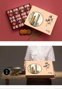 现代感深圳地标性月饼包装设计PSD分层可印刷