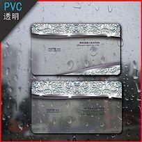 银色金属花纹pvc透明名片模板