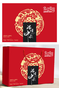 中国风红色月饼包装盒设计PSD分层可直接印刷