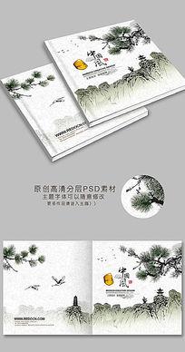 中式企业画册封面设计