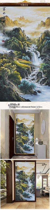 中式水墨画富水长流艺术玄关图
